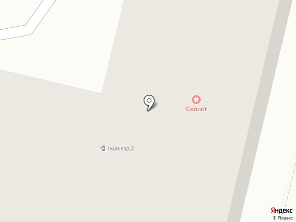 Солист на карте Ревды