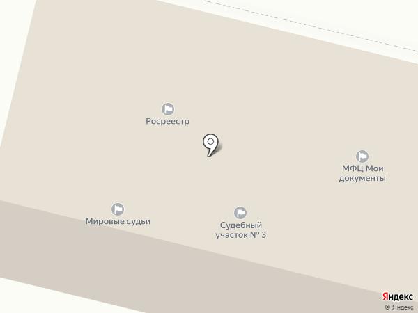 Управление Федеральной службы государственной регистрации на карте Ревды