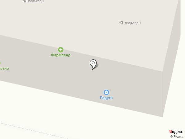 Радуга на карте Ревды