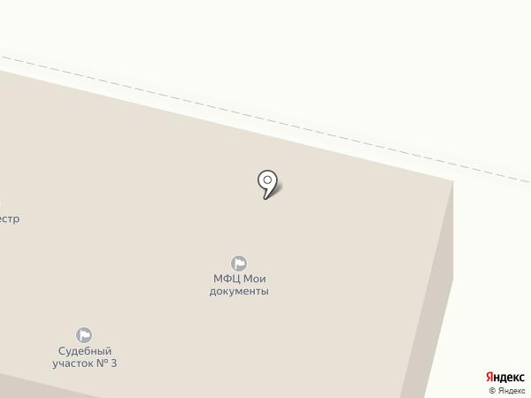 Мои документы на карте Ревды