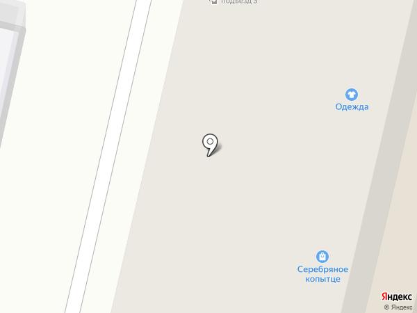 Швейное ателье на карте Ревды