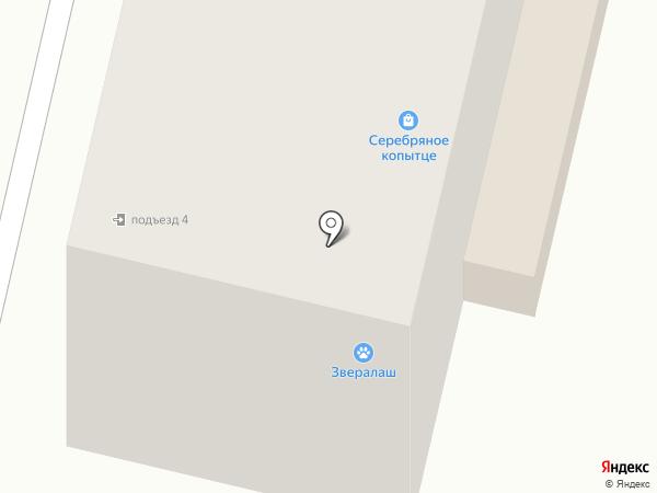 Серебряное копытце на карте Ревды