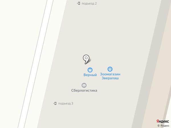 Funky Monkey на карте Ревды