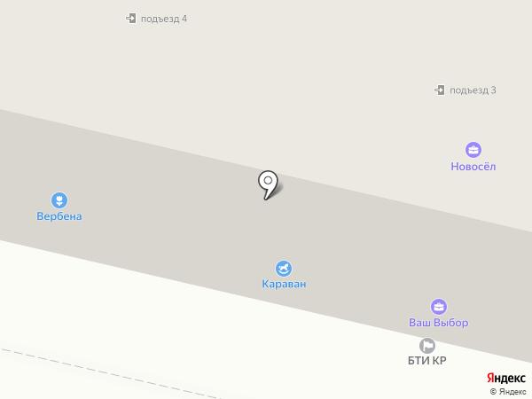Караван на карте Ревды