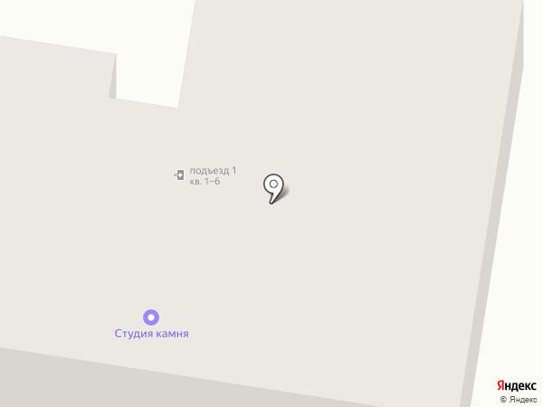 Ермак на карте Ревды
