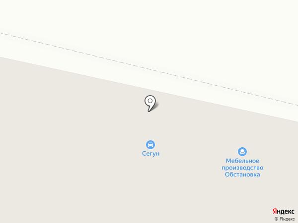Сегун на карте Ревды