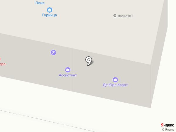 Нотариус Шварева Е.Н. на карте Ревды