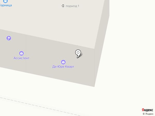 Равис-птицефабрика Сосновская на карте Ревды