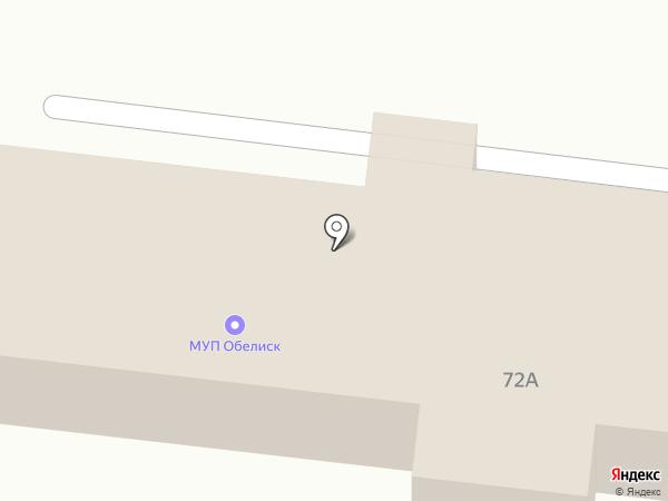Обелиск, МУП на карте Ревды