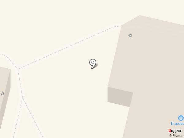 Киоск по продаже печатной продукции на карте Ревды