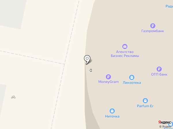 Dinomishka на карте Ревды