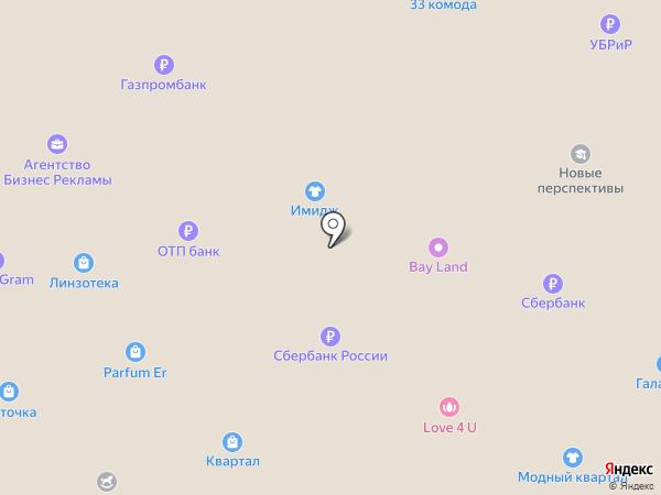 Фокус на карте Ревды