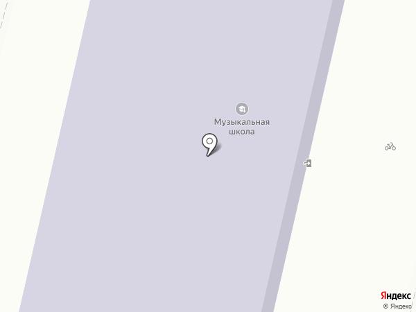 Детская музыкальная школа на карте Ревды
