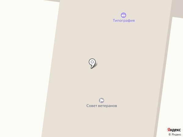 Первоуральская типография на карте Ревды