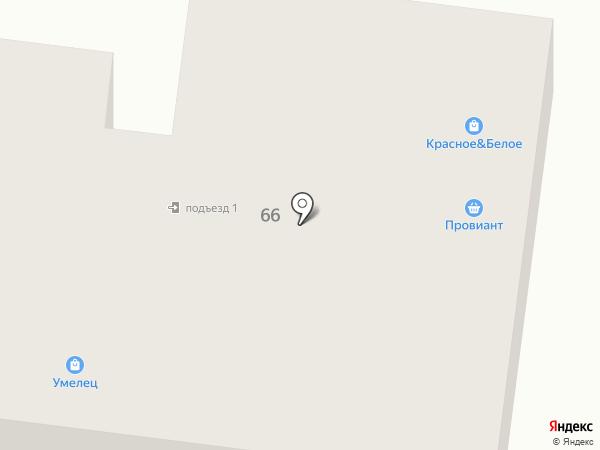 Скиф на карте Ревды