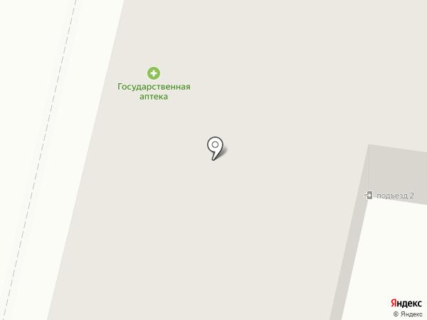 Областной аптечный склад на карте Ревды