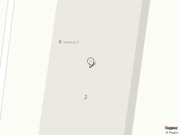 У Кузи на карте Ревды
