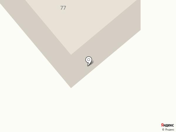 Сотдел на карте Нижнего Тагила