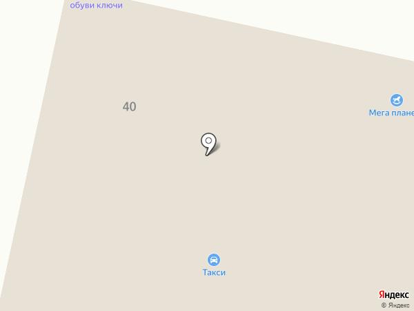 Эко блеск на карте Ревды
