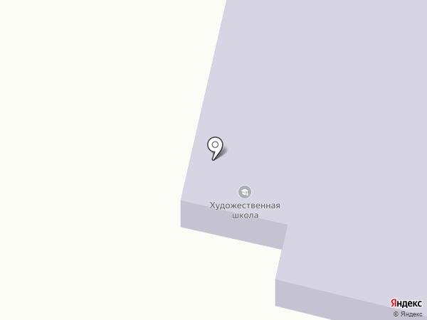 Детская художественная школа на карте Ревды