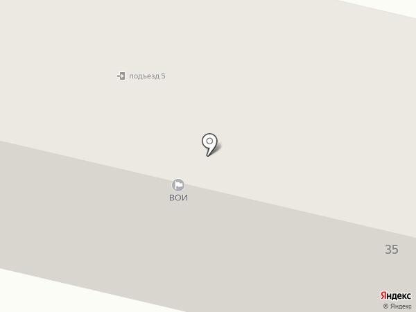 Мясноff на карте Ревды