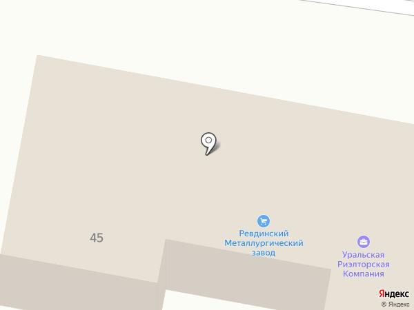 АРТ-тур на карте Ревды