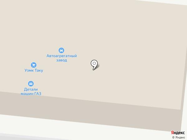 Роскомпект на карте Первоуральска