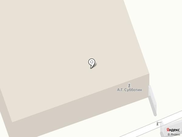 Пожарная часть №13 на карте Нижнего Тагила