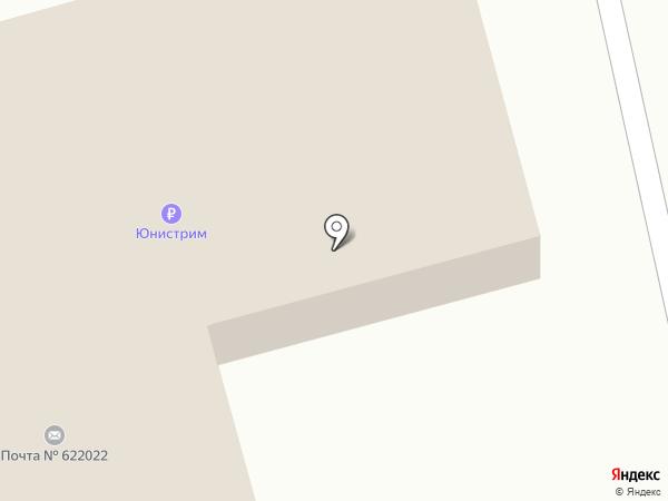 Почтовое отделение №22 на карте Нижнего Тагила