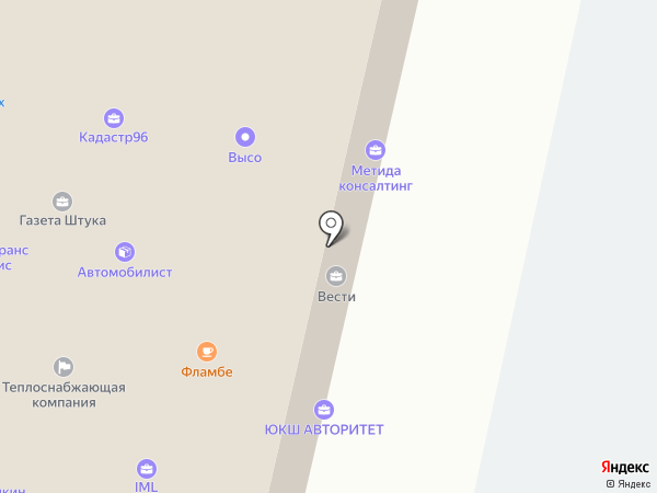 Центр независимой оценки на карте Ревды