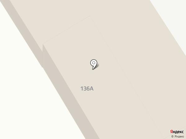 Автотракпартс на карте Нижнего Тагила