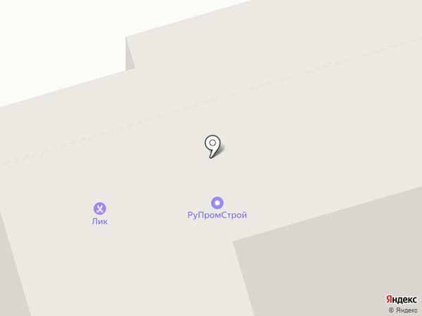 Мир тканей на карте Нижнего Тагила