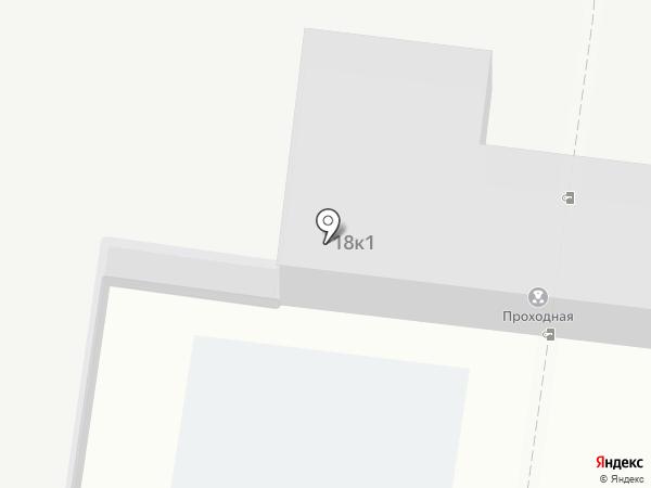Амарант на карте Первоуральска