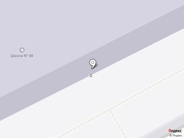 Средняя общеобразовательная школа №48 на карте Нижнего Тагила