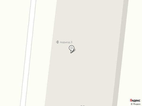 Единый подрядчик на карте Ревды