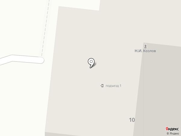 Дом ветеранов на карте Ревды