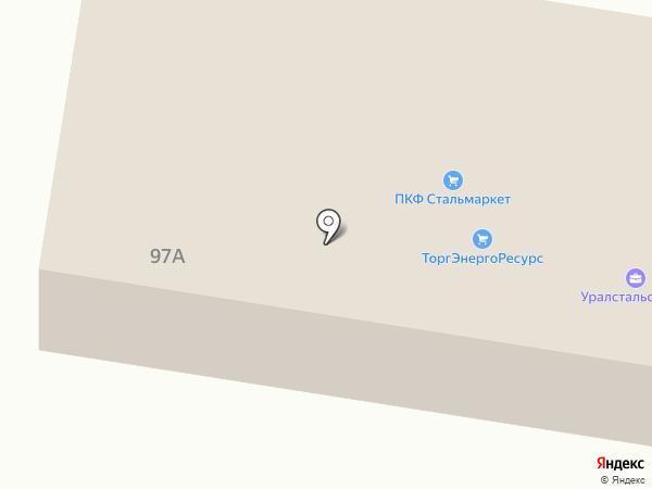 Сталь Маркет на карте Первоуральска