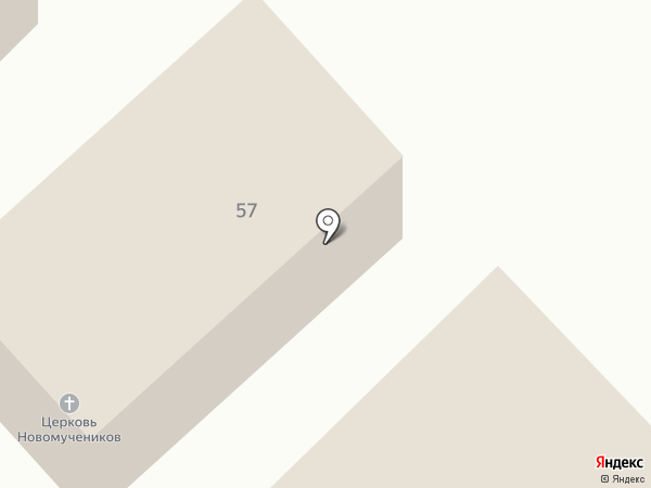 Luxury Paradise на карте Нижнего Тагила