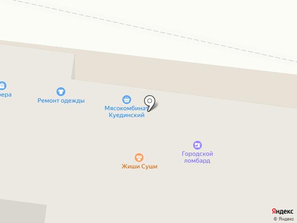 Ювелирный салон на карте Ревды