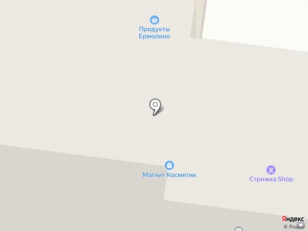 Мастерская по ремонту одежды на карте Ревды