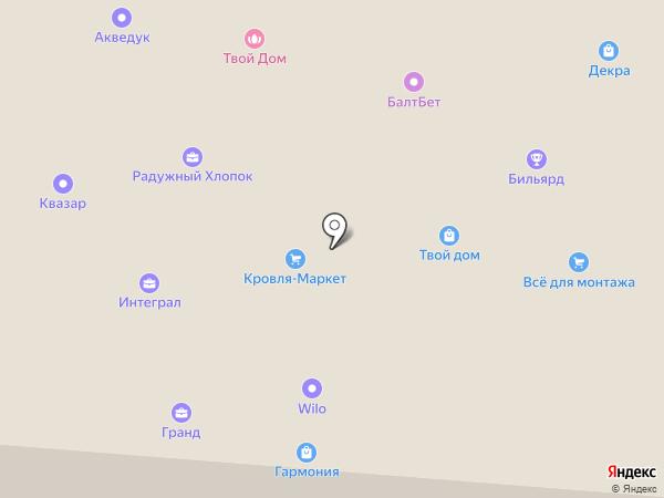 Твой дом на карте Первоуральска