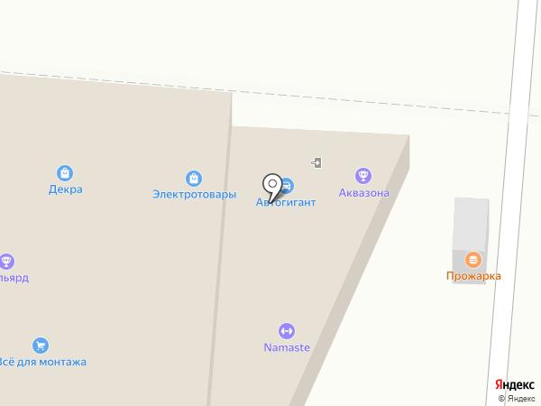 Комфортные технологии на карте Первоуральска