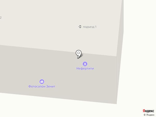 Нефертити на карте Первоуральска