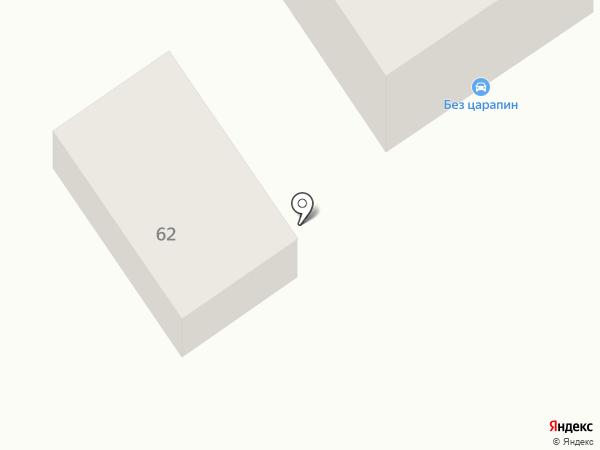 Без царапин на карте Нижнего Тагила