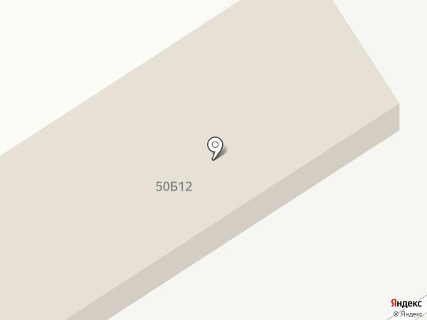 Автостекло на карте Нижнего Тагила