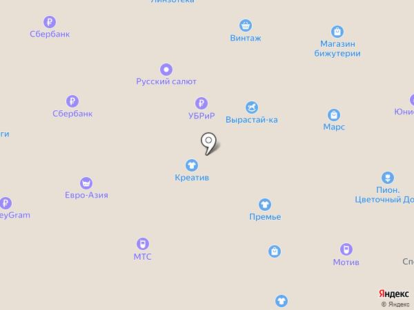 Incity на карте Первоуральска