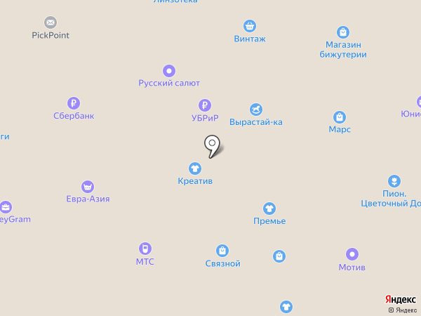 Афродита на карте Первоуральска