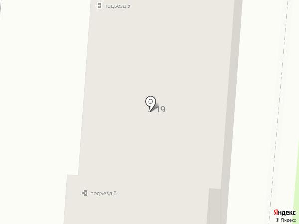 Свадьба на карте Первоуральска