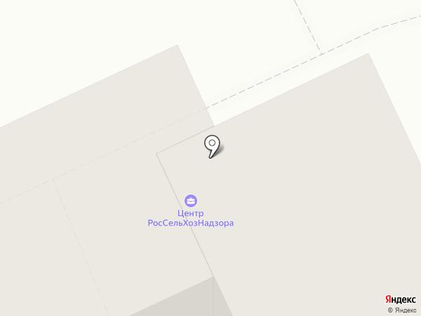 Свердловский референтный центр Россельхознадзора, ФГБУ на карте Нижнего Тагила