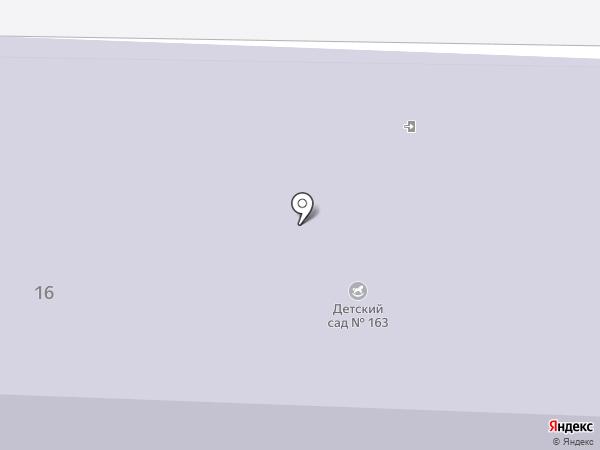Детский сад №163 на карте Нижнего Тагила